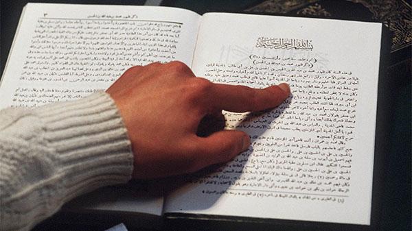 Ne parlez pas du Coran, lisez-le!
