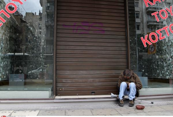 Grèce : la donnée qui fait peur