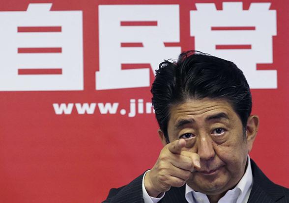 La fin du pacifisme au Japon ?